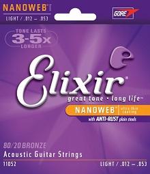 elix 052
